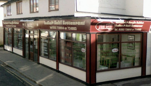 Ali Taj Indian Restaurant